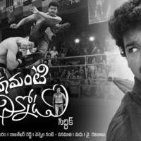 Simhamanti Chinnodu Movie Posters | Picture 940587