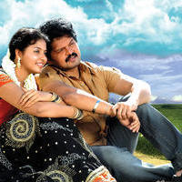 Simhadripuram Movie Gallery | Picture 941177
