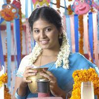 Anjali (Actress) - Simhadripuram Movie Gallery | Picture 941183