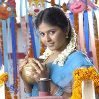 Anjali (Actress) - Simhadripuram Movie Gallery | Picture 941185