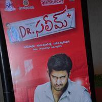Dr Saleem Movie Audio Launch Stills | Picture 943529
