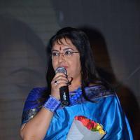 Ambika - Dr Saleem Movie Audio Launch Stills