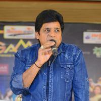 Ali - GAMA Awards Press Meet Photos   Picture 943970