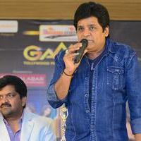 Ali - GAMA Awards Press Meet Photos   Picture 943972