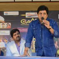 Ali - GAMA Awards Press Meet Photos   Picture 943974