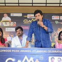 Ali - GAMA Awards Press Meet Photos   Picture 943975