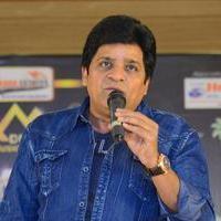 Ali - GAMA Awards Press Meet Photos   Picture 943976