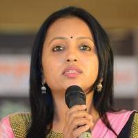 Suma Kanakala - GAMA Awards Press Meet Photos | Picture 943982