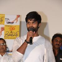 Ladies and Gentlemen Platinum Disc Function Stills | Picture 945051