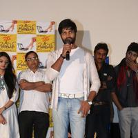 Ladies and Gentlemen Platinum Disc Function Stills | Picture 945052