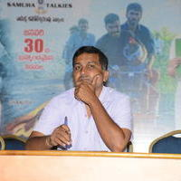 Pandem Kollu Release Date Press Meet Photos | Picture 947588