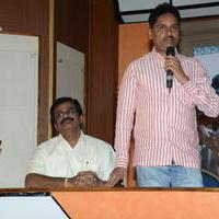 Pandem Kollu Release Date Press Meet Photos | Picture 947590