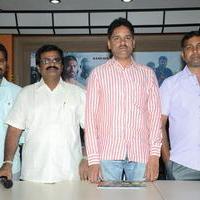 Pandem Kollu Release Date Press Meet Photos | Picture 947594