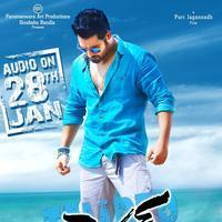 Temper Movie Audio Release Date Posters | Picture 949104