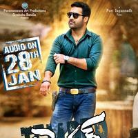 Temper Movie Audio Release Date Posters | Picture 949105