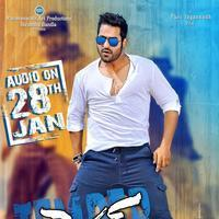 Temper Movie Audio Release Date Posters | Picture 949106
