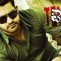 Temper Movie Audio Release Date Posters | Picture 949107