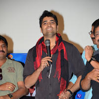 Adivi Sesh - Ladies and Gentlemen Movie Press Meet Stills