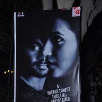 Heroine Movie Audio Launch Photos | Picture 950453