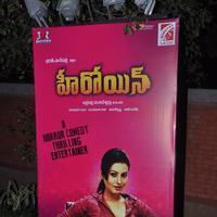 Heroine Movie Audio Launch Photos | Picture 950454