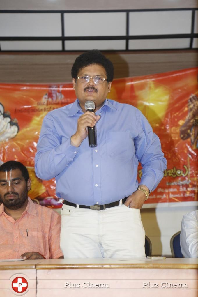 Sangasamskartha Bhagavath Ramanujulu Press Meet Stills   Picture 1077908