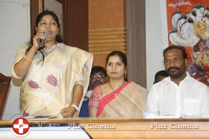 Sangasamskartha Bhagavath Ramanujulu Press Meet Stills   Picture 1077924