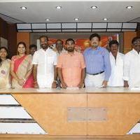 Sangasamskartha Bhagavath Ramanujulu Press Meet Stills | Picture 1077891