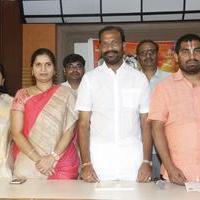 Sangasamskartha Bhagavath Ramanujulu Press Meet Stills | Picture 1077898