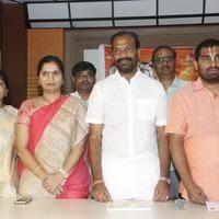 Sangasamskartha Bhagavath Ramanujulu Press Meet Stills | Picture 1077899