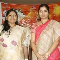 Sangasamskartha Bhagavath Ramanujulu Press Meet Stills | Picture 1077913