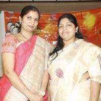 Sangasamskartha Bhagavath Ramanujulu Press Meet Stills   Picture 1077914