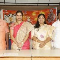 Sangasamskartha Bhagavath Ramanujulu Press Meet Stills   Picture 1077918