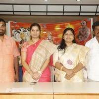 Sangasamskartha Bhagavath Ramanujulu Press Meet Stills | Picture 1077919