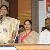 Sangasamskartha Bhagavath Ramanujulu Press Meet Stills   Picture 1077925
