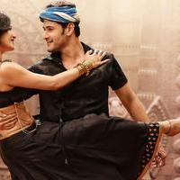 Srimanthudu Movie New Gallery | Picture 1078296