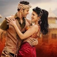 Srimanthudu Movie New Gallery | Picture 1078297