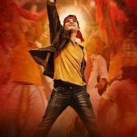 Mahesh Babu - Srimanthudu Movie New Gallery | Picture 1078298