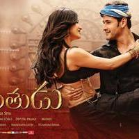 Srimanthudu Movie New Gallery | Picture 1078303