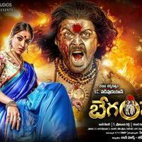 Begumpeta Movie Wallpapers   Picture 1079283