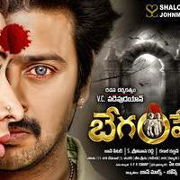 Begumpeta Movie Wallpapers   Picture 1079285