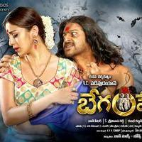 Begumpeta Movie Wallpapers   Picture 1079286