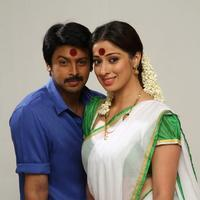 Begumpeta Movie Gallery | Picture 1079260