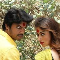 Begumpeta Movie Gallery | Picture 1079265