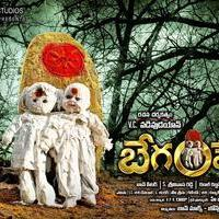 Begumpeta Movie Wallpapers   Picture 1079287