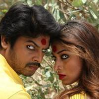 Begumpeta Movie Gallery | Picture 1079266