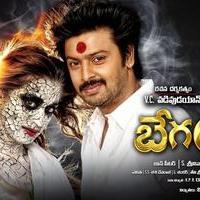 Begumpeta Movie Wallpapers   Picture 1079288