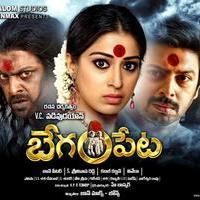 Begumpeta Movie Wallpapers   Picture 1079289