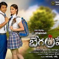 Begumpeta Movie Wallpapers   Picture 1079290