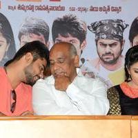Dhanalakshmi Talupu Tadithey Movie Press Meet Stills | Picture 1079054