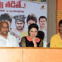 Dhanalakshmi Talupu Tadithey Movie Press Meet Stills | Picture 1079056